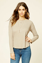 Forever 21 FOREVER 21+ Contemporary Ribbed Knit Top