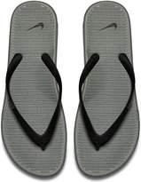 Nike Solarsoft Ii
