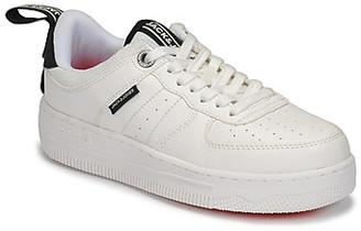 Jack and Jones Jack Jones JR MAVERICK LO boys's Shoes (Trainers) in White