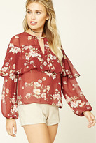 Forever 21 FOREVER 21+ Contemporary Floral Print Top