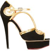 Charlotte Olympia rattan sandals - women - Suede/Leather/Nylon - 39