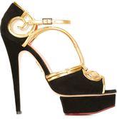 Charlotte Olympia rattan sandals