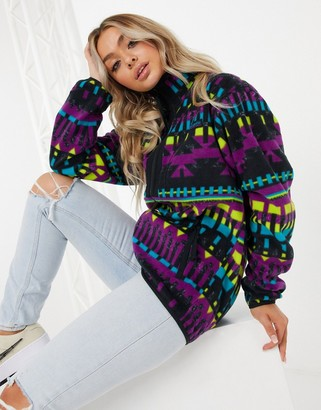 Columbia Back Bowl full-zip fleece jacket in multi