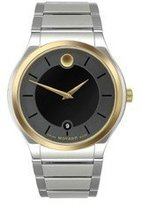 Movado Men's Quadro 0606480 Stainless-Steel Swiss Quartz Watch