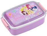 OSK Eye cutlet lunch box with partition PL-1R (japan import)