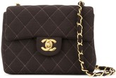 Chanel Pre Owned 1996-1997 diamond quilt shoulder bag