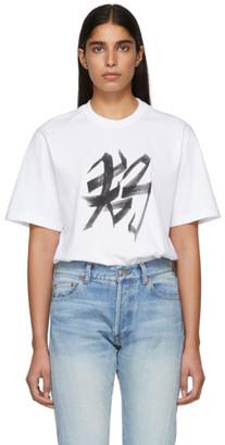 Vetements White Dog Chinese Zodiac T-Shirt