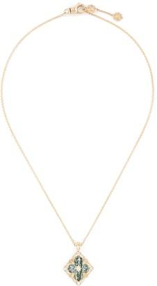 Buccellati 'Opera Color' diamond striped agate yellow gold necklace Limited edition