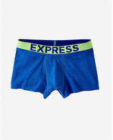 Express color block heathered knit sport trunk