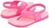 Nike Little Celso Girls Shoes