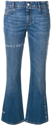 Stella McCartney All Together Now The Skinny Kick jeans
