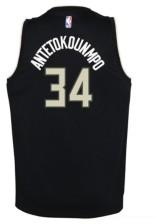 Jordan Youth Milwaukee Bucks Statement Swingman 2 Jersey - Giannis Antetokounmpo