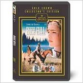 Hallmark Rose Hill Hall of Fame)
