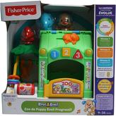Fisher-Price Fisher-PriceRires & Eveil Zoo