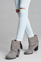 Forever 21 FOREVER 21+ Sbicca Tasseled Booties