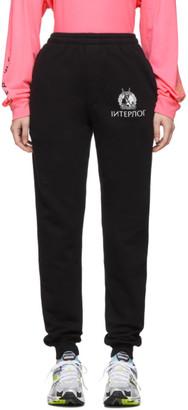 Vetements Black Interpol Lounge Pants