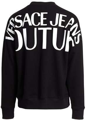 Versace Macro Logo Pullover