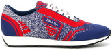 Prada Mln 70 Knit Sneakers