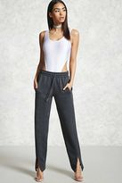Forever 21 Stripe-Trim Zippered Sweatpants