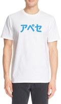 A.P.C. Men's Logo T-Shirt