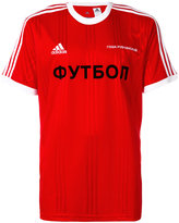 Gosha Rubchinskiy X Adidas T-shirt