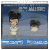 Harajuku Lovers Music 2-Piece Gift Set
