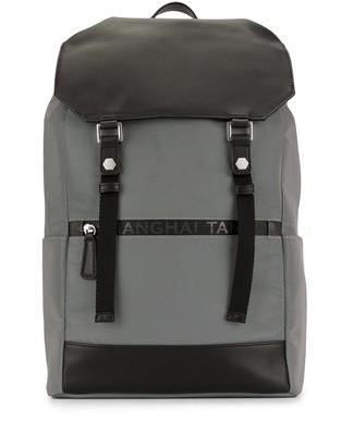 Jubilee leather reflective backpack