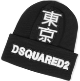DSQUARED2 Tokyo Patch Signature Black Wool Knit Hat