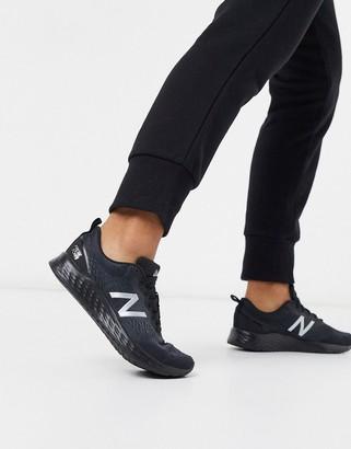 New Balance Running Arishi trainers in triple black