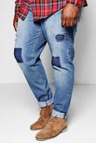 boohoo Big And Tall Mid Blue Tonal Patchwork Jean