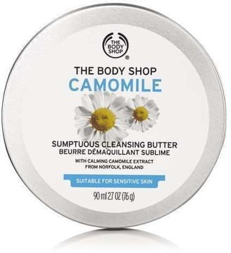 The Body Shop Camomile Sumptuous Cleansing Butter Makeup Remover
