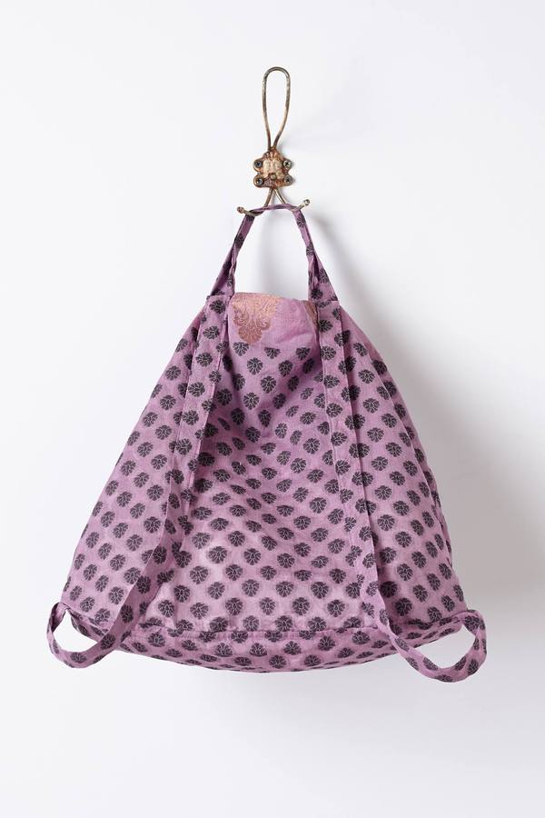 Anthropologie Bluma Project Shimmered Lilac Backpack