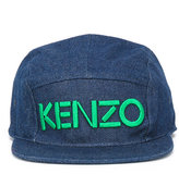 Kenzo embroidered logo cap - kids - Cotton - 48 cm