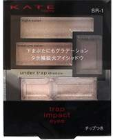 Kate Japan Health and Beauty - Kanebo trap impact Eyes color: BR-1 *AF27*