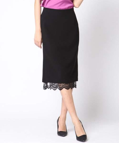 Vicky (ビッキー) - VICKY 裾レースタイトスカート