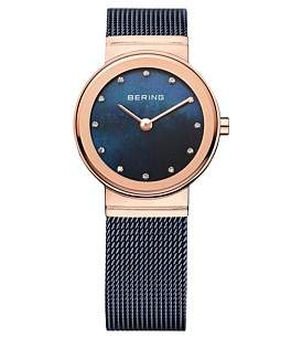 Swarovski Bering Ladies Blue And Rose, Elements