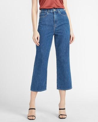 Express Super High Waisted Lightweight Cropped Wide Leg Jeans
