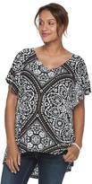 a glow Maternity a:glow Print Flutter Tee