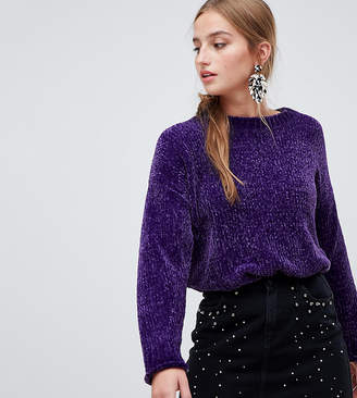 Stradivarius Chenille jumper loose-Purple