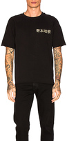 Han Kjobenhavn Chunky Tee in Black. - size L (also in )