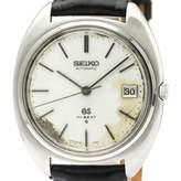 Seiko Silver Steel Watches