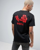 Obey T-shirt With Floral Back Print
