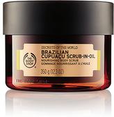 The Body Shop Spa of the worldTM Brazilian Cupuaçu Scrub-in-Oil