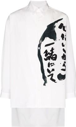 Yohji Yamamoto Be With Me printed shirt