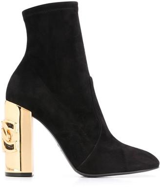 Casadei C-Chain 110 sock boots