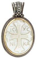 Konstantino Carved Maltese Cross Enhancer