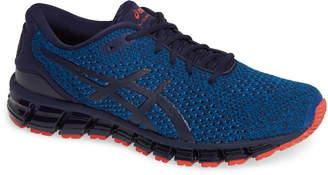 Asics GEL-Quantum 360 Running Shoe