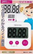 Parukinzoku Pearl info 3.2.1 wide screen timer C-3959 (japan import)