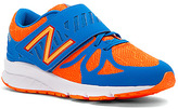 New Balance KRUSv1