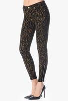 The Side Zip Ankle Skinny In Leopard Sateen (28